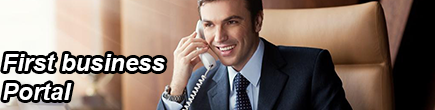 First business Portal  id7451