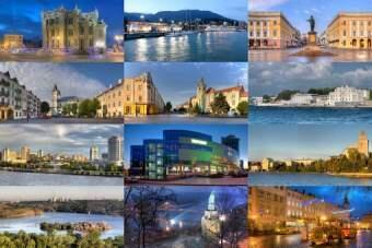 55 найкращих міст для життя в Україні