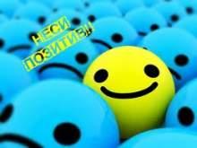 История про Пессимиста и Оптимиста