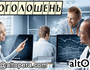 altOpera - Дошка оголошень, Каталог сайтів та дієва Реклама